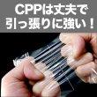 画像9: 破れにくいCPP 透明ブックカバー コミック姫 B6青年コミック用【100枚】 (9)