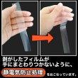 画像9: UVカット 透明ブックカバー コミック侍 B6青年コミック用〔50枚〕 (9)