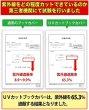 画像3: UVカット 透明ブックカバー コミック侍 B6青年コミック用〔50枚〕 (3)