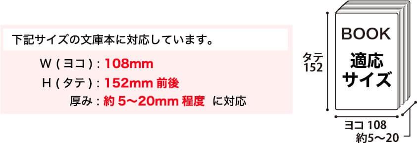 コミック侍文庫本の商品一覧