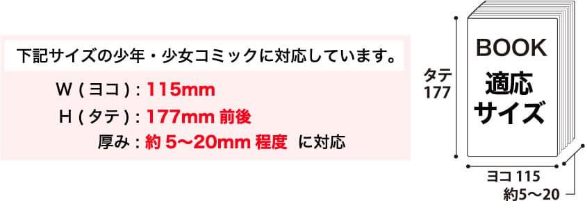 コミック忍者の商品一覧